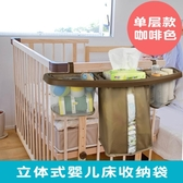多功能嬰兒床收納袋床頭