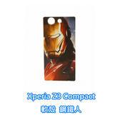 sony Xperia Z3 Compact D5833 Z3C M55W 手機殼軟殼保護套復仇者聯盟鋼鐵人