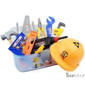 過家家玩具 兒童工具箱套裝 維修工具寶寶修理工具螺絲刀電鉆過家家玩具 男孩 聖誕交換禮物