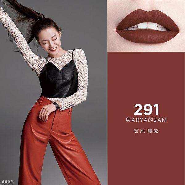 LOREAL Paris 巴黎萊雅 奢華皮革訂製唇膏 3.7g(絲絨霧感/保濕/不卡紋/限量款)