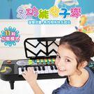 全館75折-佳智電子琴兒童玩具1-3-6-12歲初學入門32鍵彈奏小鋼琴鍵寶寶