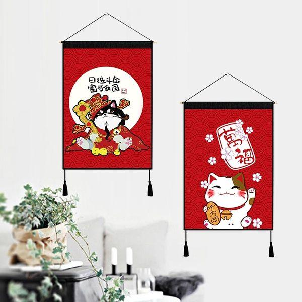 預購★0215-38日式掛布招財貓掛畫臥室客廳裝飾畫牆面裝飾玄關掛旗可來圖定制