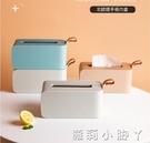 摩登主婦 車載紙巾盒北歐ins風客廳臥室收納盒創意可愛輕奢抽紙盒 蘿莉新品