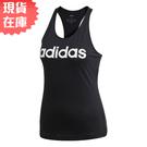 【現貨】ADIDAS ESSENTIALS LINEAR 女裝 背心 訓練 健身 棉質 黑【運動世界】DP2359