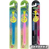 舌苔清潔器 日本原裝貝印舌苔刷刮舌苔清潔器口腔護理工具刮舌器有效去除口臭 風馳