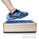 鞋套機 鵬程鞋套機家用全自動新款套鞋機一次性鞋膜機踩腳機器鞋模機室內