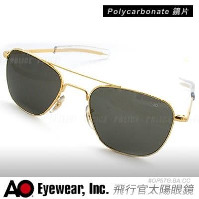 AO Original Pilot Sunglasses初版飛官太陽眼鏡(聚碳酸酯鏡片)#OP57G.BA.CC【AH01015】