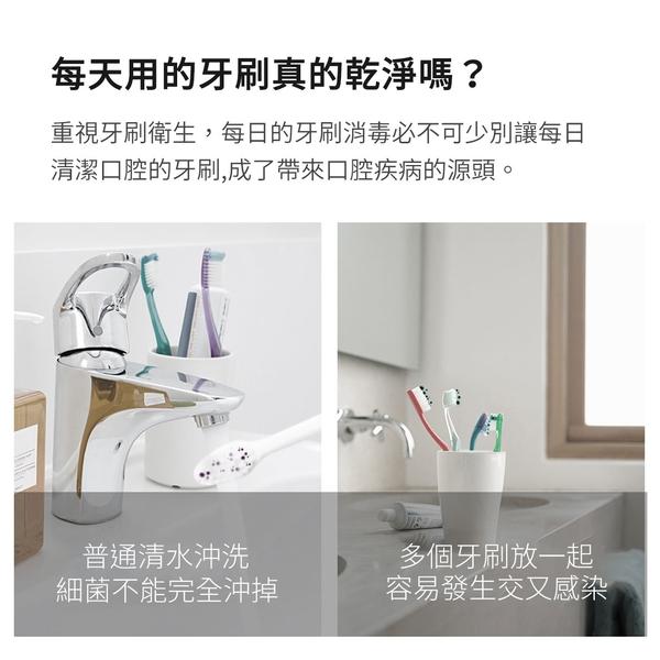 小米有品 小達便攜牙刷消毒盒 mini款 電動牙刷用 紫外線消毒 消毒盒 殺菌 滅菌 消毒燈 牙刷消毒