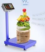 電子秤商用小型100公斤稱重 公斤稱,無台斤計算