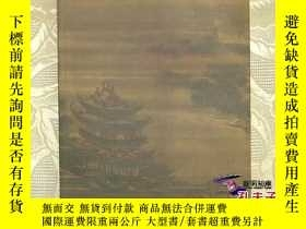 二手書博民逛書店CHRISTIES罕見The Chinese Classical