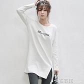 白色T恤女長袖寬鬆中長款純棉打底衫韓版字母上衣新款春秋裝 卡布奇諾