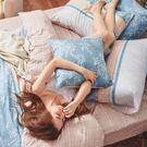 床包 / 單人【可莉安】含一件枕套  100%天絲  戀家小舖台灣製AAU101