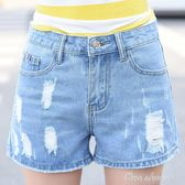 ins超火的短褲女夏新款街頭時尚百搭寬鬆顯瘦個性牛仔熱褲潮 早秋促銷