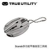 True Utility Scarab 多功能甲蟲造型工具組TU204銀色長50