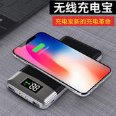 【Love Shop】液晶顯示無線充電器 QI行動電源 二合一QI行動充 皮格紋大容量QI無線充