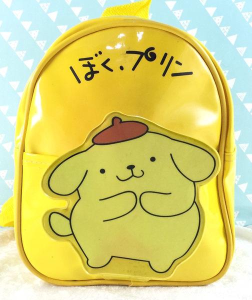 【震撼精品百貨】Pom Pom Purin 布丁狗~後背包-防水