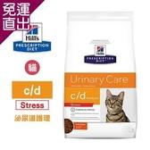 Hill's 希爾思 貓用 c/d Multicare Stress 8.5LB 處方 貓飼料 泌尿道護理 舒緩緊迫【免運直出】