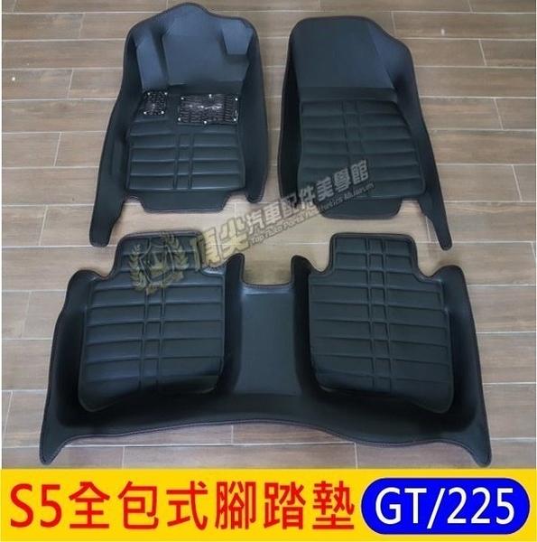 LUXGEN納智捷【S5全包式防水腳踏墊】(2012-2020年S5適用) GT 225內裝配件 3D高邊地墊