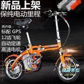 摺疊電動自行車 小型待駕寶 碟剎鋰電瓶車/北京車元素T