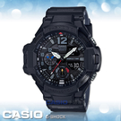 CASIO 卡西歐 手錶專賣店   G-SHOCK GA-1100-1A1 GRAVITYMASTER飛行雙顯男錶 防水200米 GA-1100
