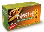 二代精純納豆紅麴 60粒【躍獅】