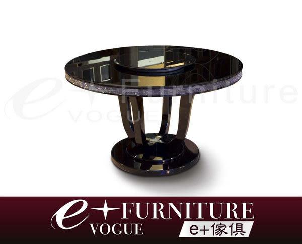 『 e+傢俱 』BT58 弗萊迪 Freddie 黑鋼烤亮鑽 餐桌 | 圓餐桌 | 時尚現代