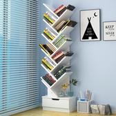 書櫃 書架簡約落地創意樹形小書櫃簡易置物架儲物櫃子學生臥室家用架子 萬聖節狂歡 JD