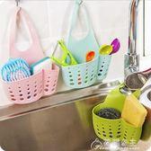 廚房水槽掛袋置物架可調節按扣式水龍頭浴室香皂洗臉棉收納掛籃花間公主