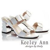 ★2019秋冬★Keeley Ann氣質名媛 一字幾何方形素面高跟拖鞋(白色)-Ann系列