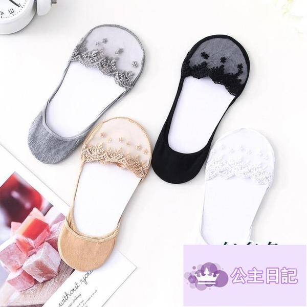 6雙 船襪蕾絲短襪超薄款女防滑脫不掉跟淺口隱形硅膠透氣襪子純棉【公主日記】