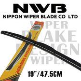 【NWB】原裝進口 三節式軟骨雨刷 19吋/47.5CM