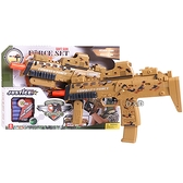 《 KIDMATE 》迷彩震動聲光軟彈槍(12個軟彈) / JOYBUS玩具百貨