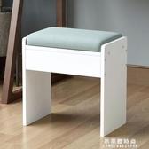 網紅凳子家用臥室小沙發現代簡約懶人可愛臥室實木梳妝台化妝椅子 果果輕時尚NMS