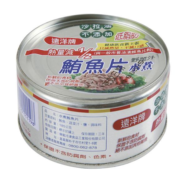 遠洋水煮鮪魚片185g