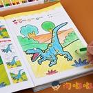 恐龍涂色畫本畫畫本入門兒童繪畫冊圖畫涂鴉填色書【淘嘟嘟】