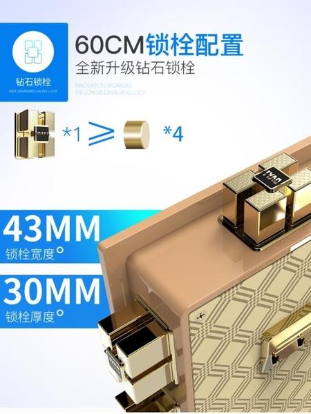 保險箱 保險柜家用小型45/60/80cm高隱形防盜床頭入墻全鋼迷你正品帶鎖【快速出貨】