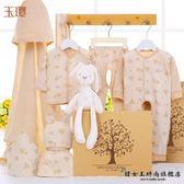 夏季純棉嬰兒衣服套裝igo『韓女王』