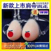 店長推薦▶偽娘變裝肩帶連體義乳假乳 硅膠假胸男扮女裝CD假奶假胸假乳房