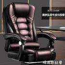 佳士得老板椅辦公桌椅可躺座椅子電腦椅家用舒適久坐升降真皮轉椅MBS『「時尚彩紅屋」