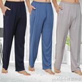 男夏秋外穿兩口袋長褲睡褲人造棉棉綢褲綿綢褲家居褲加肥加大 美芭