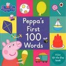 【佩佩豬:粉紅豬小妹】 PEPPA&#3...