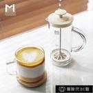 奶泡機 奶泡機 打奶泡器手動 手打奶泡壺 咖啡牛奶打泡器 玻璃奶泡