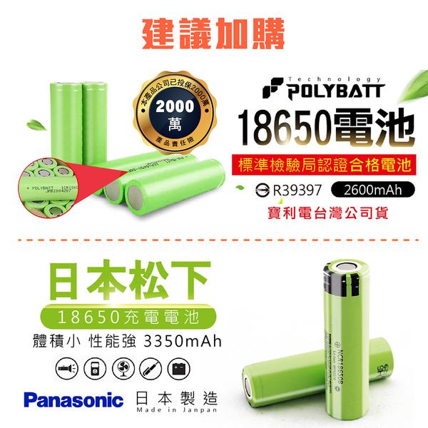 電池充電器 18650充電電池 四槽 電池充電座 鋰電池充電器 4號 3號