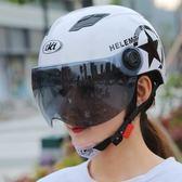哈雷頭盔電動機車防曬半盔夏季男女士個性機車電動車四季安全帽