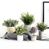 北歐家居清新仿真花綠植 室內裝飾 水泥盆栽 仿真植物 客廳擺件  igo 居家物語