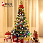 聖誕樹飾品 圣誕裝飾品 圣誕節禮物圣誕節裝飾圣誕樹套餐裝1.5米圣誕樹【美物居家館】