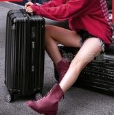 旅行箱旅行箱男女拉桿箱學生旅行箱復古直角20鋁框24萬向輪28寸密碼箱子JD CY