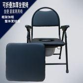 殘疾人孕婦老年人老人坐便椅大便椅子坐便器行動馬桶坐便凳可摺疊 igo初語生活館
