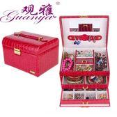 珠寶盒 便捷式首飾盒鱷魚紋多層耳釘環戒指首飾盒抽屜式帶鎖帶鏡飾品小箱
