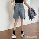 夏季2020新款網紅牛仔短褲女潮ins高腰顯瘦a字闊腿中褲寬鬆五分褲 英賽爾